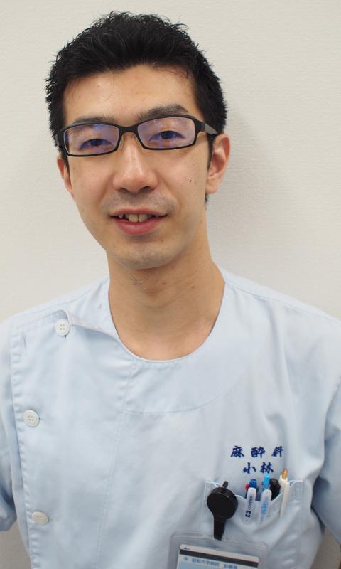 staff_1009